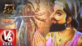 Chatrapati Shivaji Death Mystery Revealed....? | Chatrapati Shivaji Death Secrets | V6News