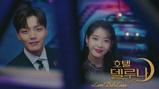 태용 & 펀치 (Taeyong & Punch) – 러브 델루나 (Love Deluna)