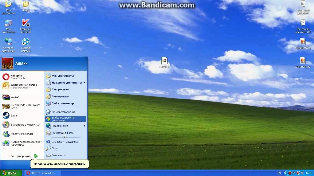 Драйвера на canon lbp-810 на windows 7.