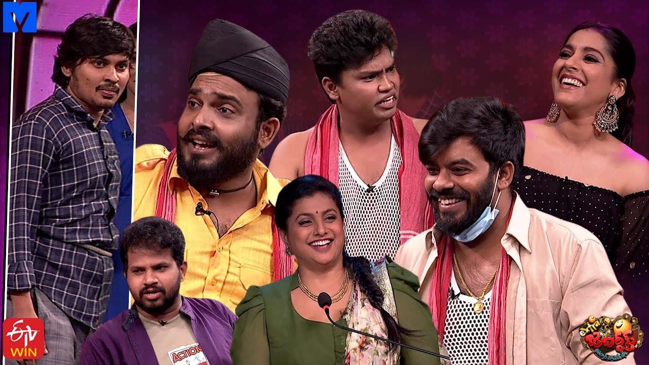 Download Extra Jabardasth Latest Promo - 25th June 2021 - Rashmi, Sudigali Sudheer - Mallemalatv