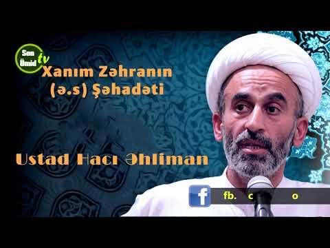 Hacı Əhliman Əyami Fatimə (s.ə) şəhadəti