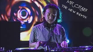 DJ Remix Indonesia 2018 Terbaru - Dance Club Mix 2018