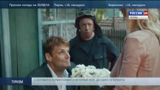 «Жених» - комедия о любви и праве на ошибку