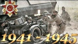 Топор HTB 10 мая 2018  Военный фильм КО ДНЮ ПОБЕДЫ НАД ФАШИЗМОМ  СМЕРТЕЛЬНАЯ БИТВА  1941 1945 ВОЕНН