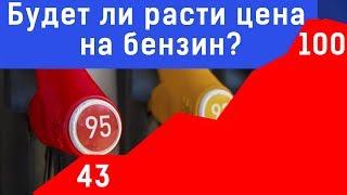 видео За три года стоимость новых автомобилей в России выросла почти в полтора раза