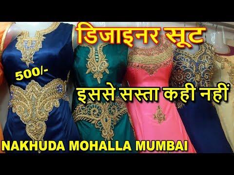 Designer Suits Wholesale Retail Bazar   Party wear, Fashion suits, Fancy dresses   Nakhuda Mohalla..