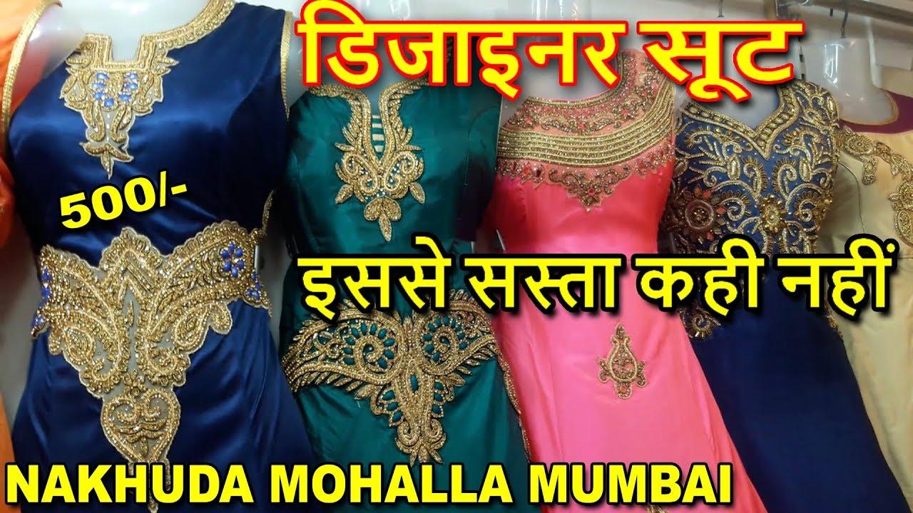 Designer Suits Wholesale Retail Bazar Party Wear Fashion Suits