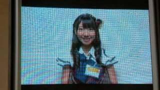 AKB48×東京ドームシティアトラクションズ 【7月15日】日直「ゆきりん(...
