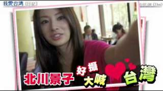 Footage in Mandarin by NMA Apple Daily Taiwan [台灣蘋果日報-動新聞]...