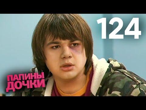 Нонна Гришаева - ero-