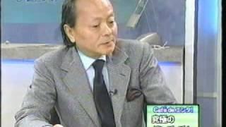 落合正勝動画集10<ダンディズム2>