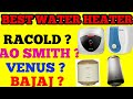 Top 4 Best Water Heater Geysers In India 2017 || Raccold | Venus | Ao Smith