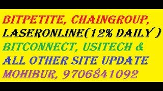 HOW TO WITHDRAW FROM BITPETITE, CHAIN.GROUP, LASER.ONLINE, BITCONNECT.CO , USITECH.INFO IN HINDI/URD
