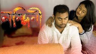 Nondini Bangla Short Film | নন্দিনী বাংলা শর্ট ফিল্ম | Shajida Islam Faria, Asma, Joutho | Nokshi TV
