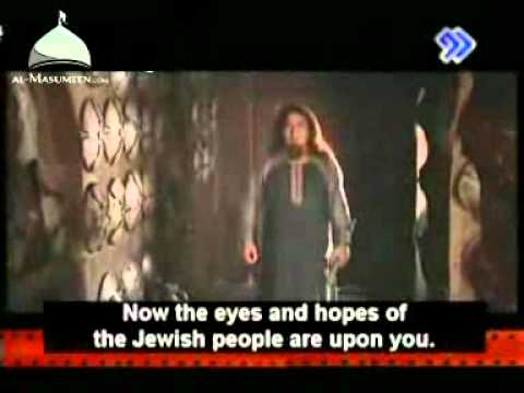 The Battle of Khaybar - Iranian ENG subs
