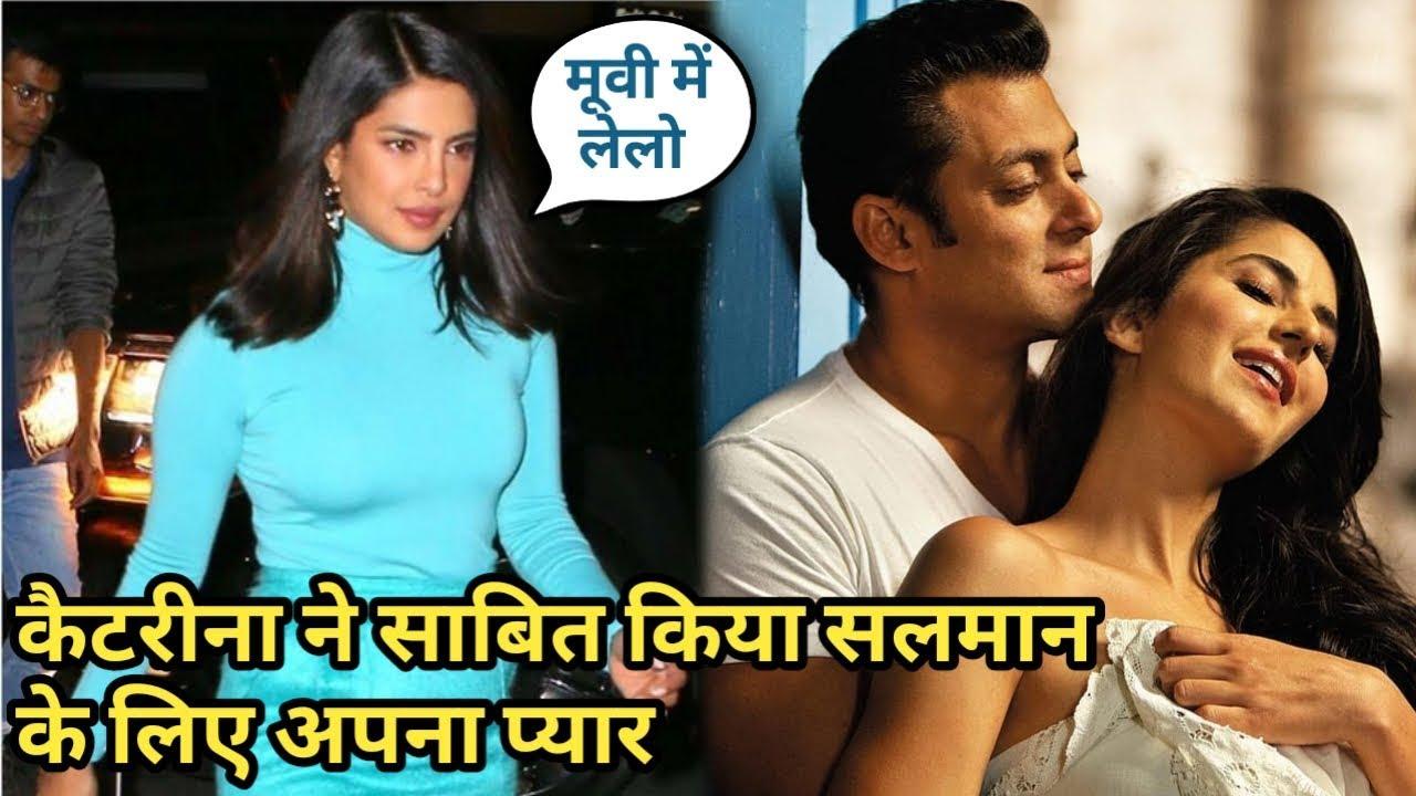 Katrina Kaif Flirts With Salman Khan And Makes Him Blush