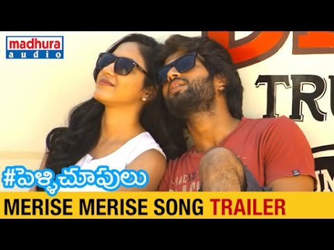 Rithu film songs free download
