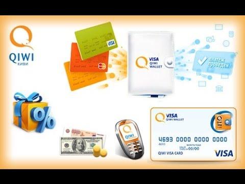 Кака вернуть деньги отправленные через терминал мошенникам на другой номер телефона