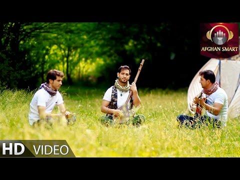 Reja Rahish - Sanama (Qarsak) OFFICIAL VIDEO