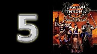 Dragon Throne Vietsub Liu Bei Level 5