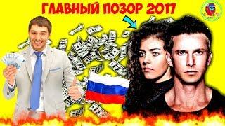 ФИЛЬМ «КРЫМ» - ЭТО ИСПАНСКИЙ СТЫД! ПОЗОР 2017 ГОДА