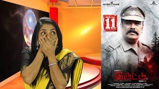 IRUTTU Review   SundarC Sai Dhanshika Yogi Babu Dhorai VZ  HotCool Media