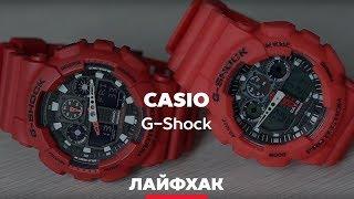 g-Shock GA-100 - как отличить копию ААА от оригинала