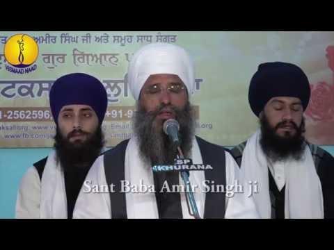 AGSS 2015 : Gur mantar - Sant baba Amir Singh ji