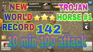 NEW WORLD RECORD 2017 | CLASH OF CLANS | Trojan horse war event | HAPPY CLASH | Hindi