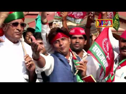 Cm Akhlesh Bhaiya Ke Hit Song Satish Fauji No.1 Super Hit Song