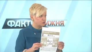 О курсе гривны и ликвидацию  грязных  банков   в студии Валерия Гонтарева  Факты недели, 23 10