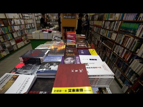 China's Independent Bookstores Struggle for Survival in the Digital Age (LinkAsia: 4/25/14)