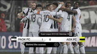 Η παρακάμερα του ΠΑΟΚ-ΑΕΚ - PAOK TV