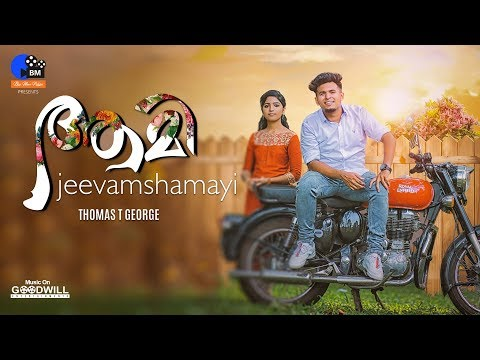 Aami Jeevamshamayi (Cover Song) | Thomas George | St.Thomas College Ranni| College Album