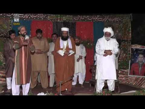 Shah Sawar e karbala ki Shah Sawari ko Salam by Muhammad Rafiq Chishti