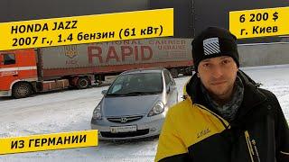 Honda Jazz, 2007, 1.4 бензин, 61 кВт (6200$ в Киеве) / авто из Германии