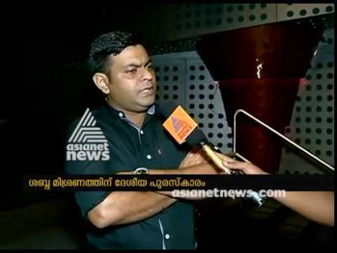 National film award winner Justin Jose sound engineer with Asianet News