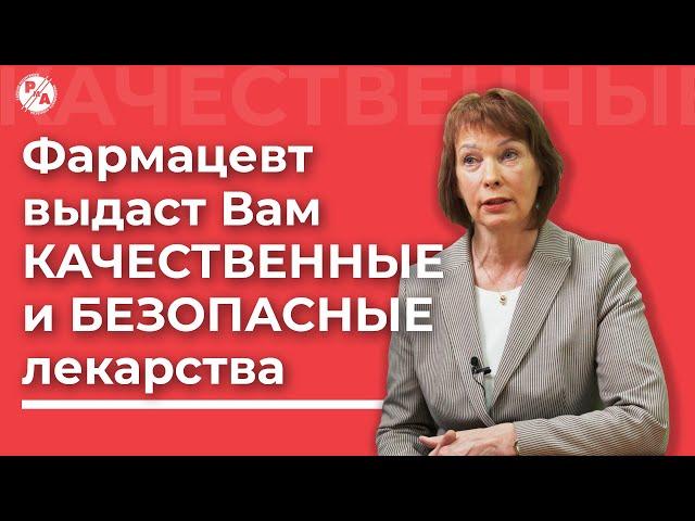 (RU) Dace Ķikute par patentbrīvajiem medikamentiem