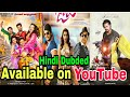 Top 5 New Hindi Dubded Movie Available On YouTube