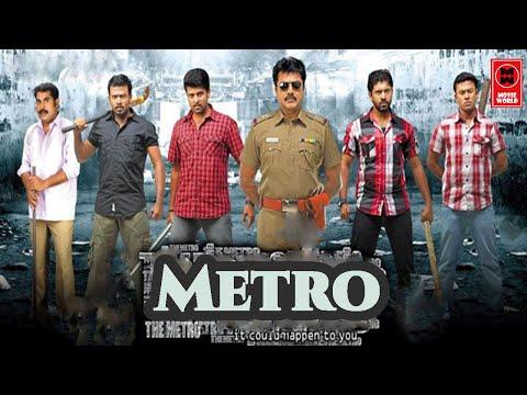 Tamil New Full Movies 2018 # Tamil New Movies # Tamil Movie 2018 New Releases # Metro Full Movie