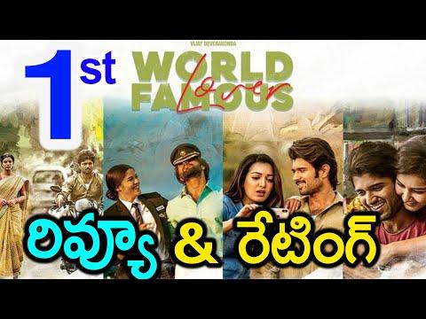 world-famous-lover-movie-first-review-and-rating-|-vijay-deverakonda-|-raashi-khanna-|-news-mantra