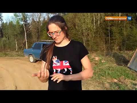Гонка Львов – в Солнечногорске!