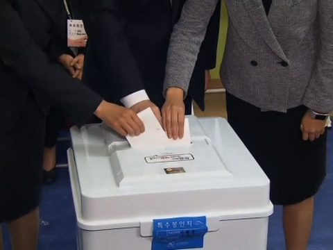 Raw: South Korea Electing a New President
