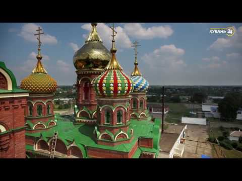«Курортный атлас». Тимашевск и Кореновск