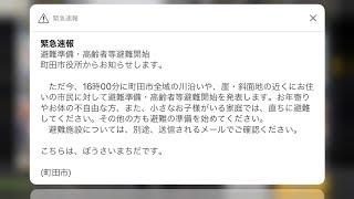Sponsored elgato [オススメキャプチャーボード] http://e.lga.to/megum...