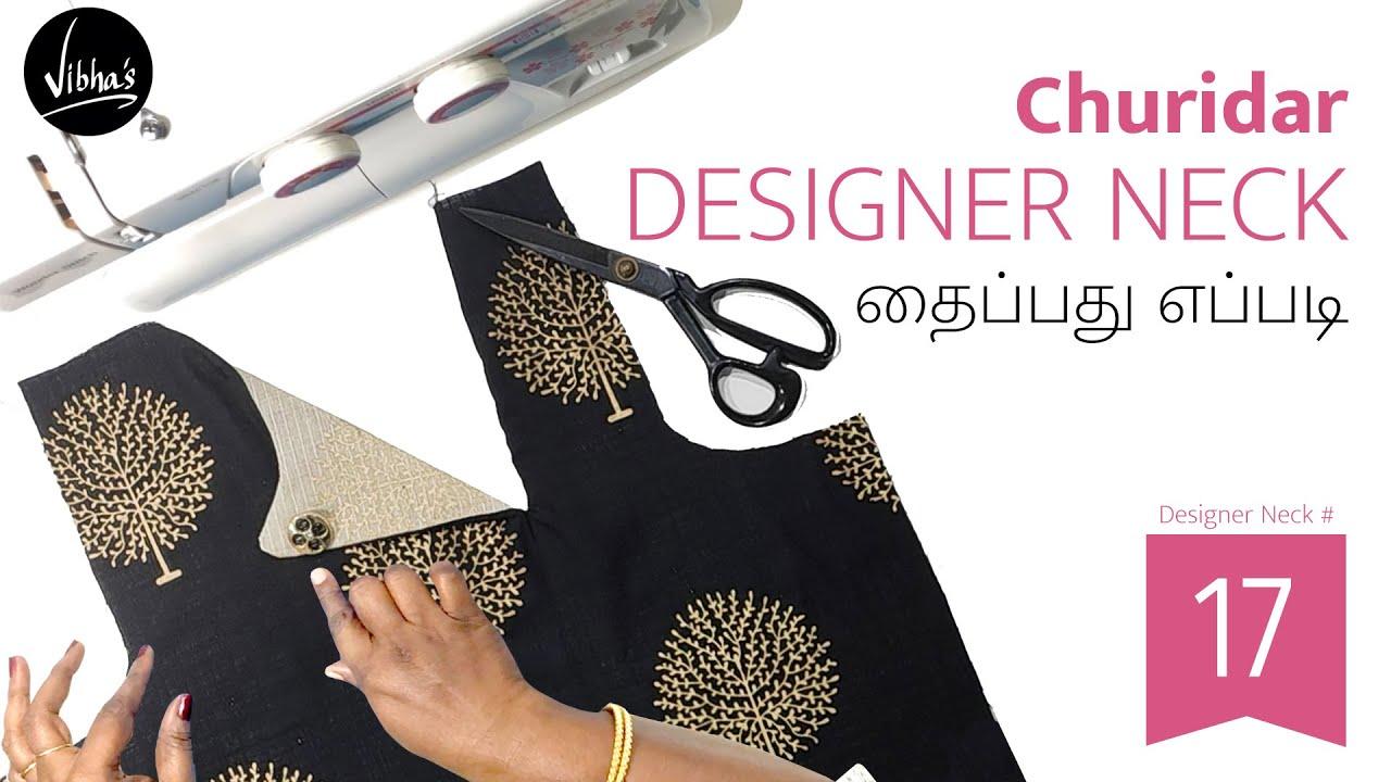 Churidar neck designs #17