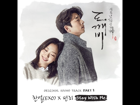 찬열(CHANYEOL), 펀치(Punch) - Stay With Me [도깨비] OST Part1/ 가사(Lyrics)