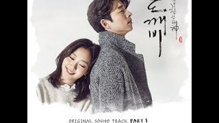 찬열 Chanyeol , 펀치 Punch  - Stay With Me  도깨비  Ost Part1/ 가사 Lyrics