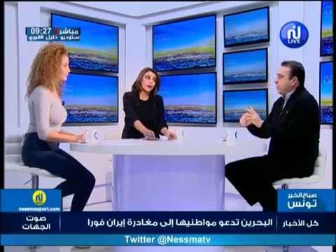 Sbeh El Khir Le Mag Du  Mardi 02 Janvier 2018