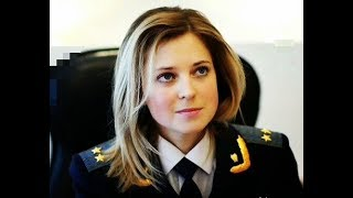 Most Beautiful Female President In The World | 10 Of The Sexiest Women In Politics | World Top 10